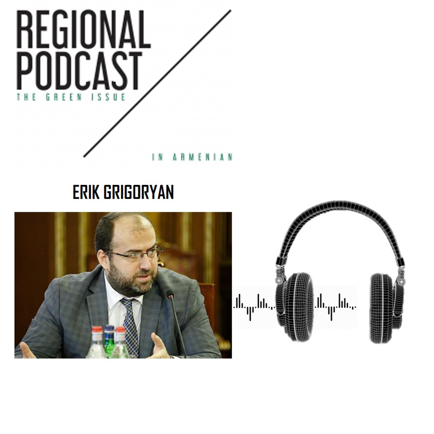 [հայերեն] Regional Podcast - The Green Issue / Erik Grigoryan